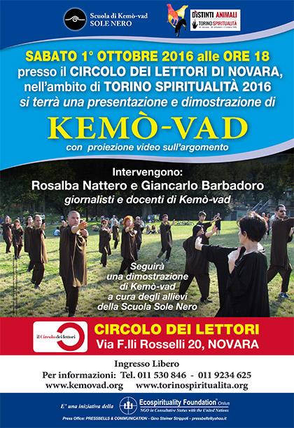 1 ottobre 2016 - Circolo dei Lettori di Novara - LA KEMO'-VAD A TORINO SPIRITUALITA'